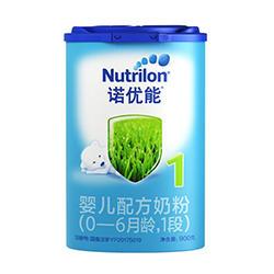 Nutrilon诺优能奶粉1段