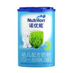 Nutrilon诺优能3段奶粉