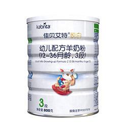 佳贝艾特悦白3段奶粉