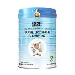 蓝河羊奶粉2段