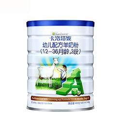 卡洛塔妮3段羊奶粉