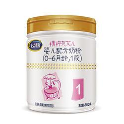 飞鹤精粹贝艾儿1段奶粉