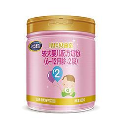 飞鹤精粹贝迪奇2段奶粉