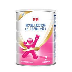 伊利2段奶粉