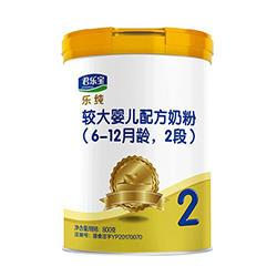 君乐宝乐纯2段奶粉