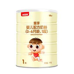 贝因美童享1段奶粉
