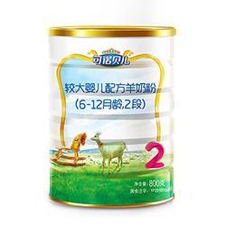 多加多可诺贝儿羊奶粉2段