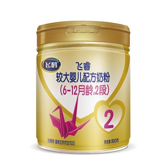 飞鹤飞睿1段奶粉
