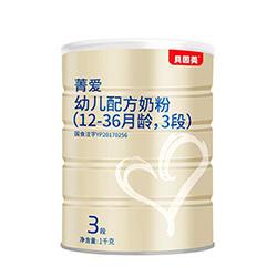 贝因美菁爱3段奶粉