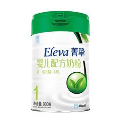 雅培菁挚1段有机奶粉