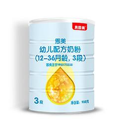 贝因美恩美3段奶粉