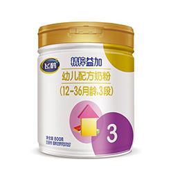 飞鹤精粹益加3段奶粉