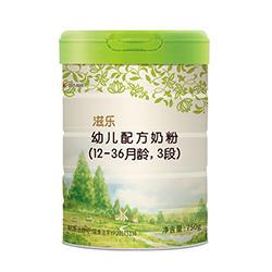 滋乐3段奶粉