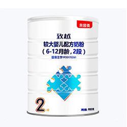 贝因美致越2段奶粉