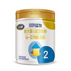 飞鹤精粹益加2段奶粉
