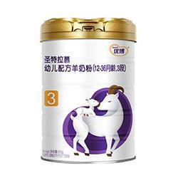 优博圣特拉慕3段羊奶粉