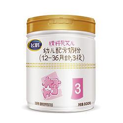 飞鹤精粹贝艾儿3段奶粉