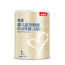 贝因美菁爱1段奶粉