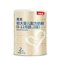 贝因美菁爱2段奶粉