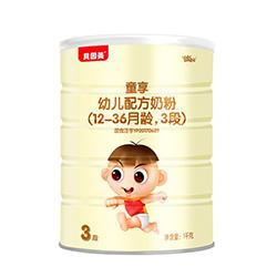 贝因美童享3段奶粉