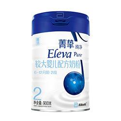 雅培菁挚纯净2段奶粉