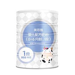 贝因美美思雅1段奶粉