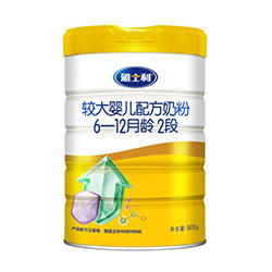 雅士利2段奶粉