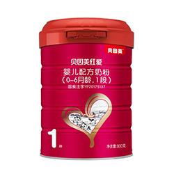 贝因美红爱1段奶粉