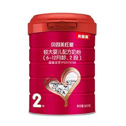 贝因美红爱2段奶粉