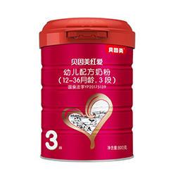 贝因美红爱3段奶粉