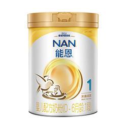雀巢能恩1段奶粉