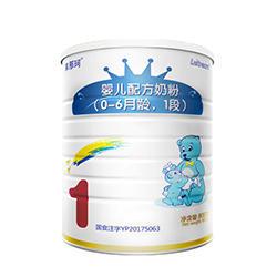 莱那珂1段奶粉