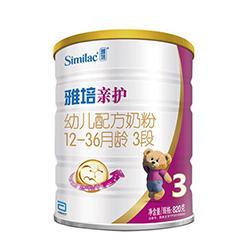 雅培亲护3段奶粉