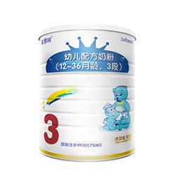莱那珂3段奶粉