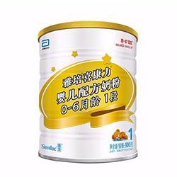 雅培喜康力1段奶粉