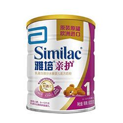 雅培亲护乳蛋白部分水解特配奶粉