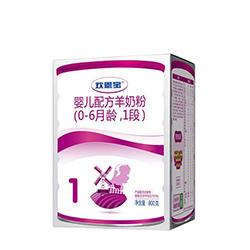 欢恩宝1段羊奶粉