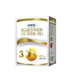 欢恩宝3段羊奶粉
