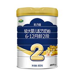 美力滋奶粉2段