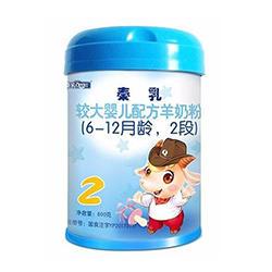 秦乳2段羊奶粉