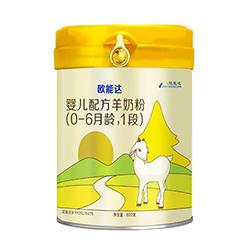 欧能达1段羊奶粉