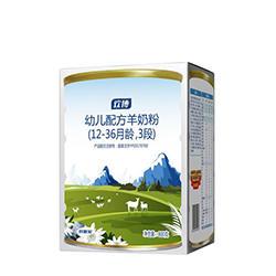 欢恩宝欢博3段羊奶粉