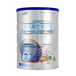 欧恩贝3段羊奶粉