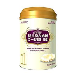 阳光呵护1段奶粉