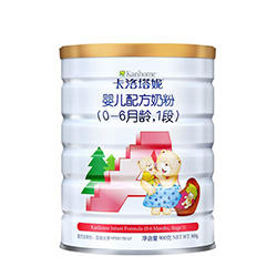 卡洛塔妮1段奶粉