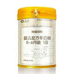 红星美羚羚恩贝贝1段羊奶粉