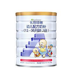 卡洛塔妮3段奶粉