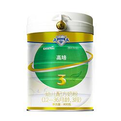 高培3段奶粉