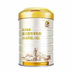 百跃纽贝能素1段羊奶粉