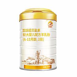 百跃纽贝能素2段羊奶粉